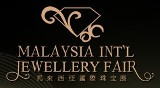 Выставка The 7th Annual Malaysia International Jewellery Fair (MIJF) 2011 07.07.2011
